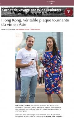 Press-Carousel-2019-47